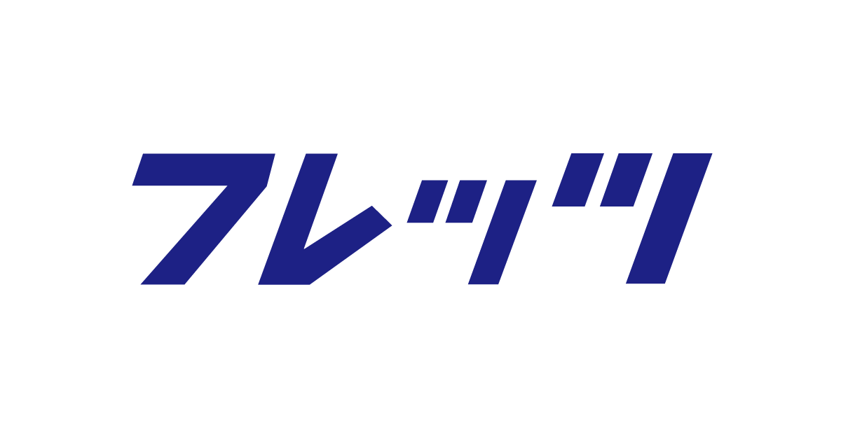 《NTT西日本 公式》|お申し込み|「フレッツ光」をご検討中のお客さま