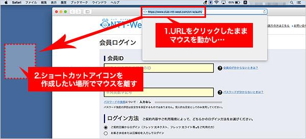 に pc 追加 画面 ホーム