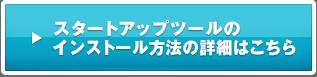 やっときた!NTT西日本フレッツ光 フレッツ簡単 …